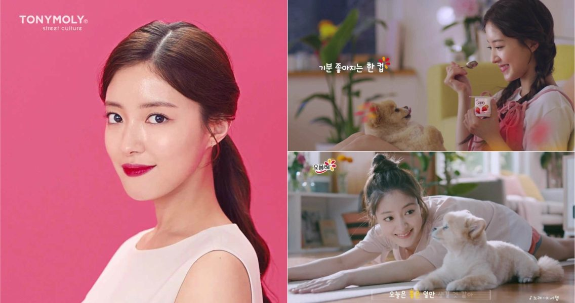 """'A Korean Odyssey' Lee Se Young, from Cosmetics to Fashion Models… """"The changes of advertisement"""""""