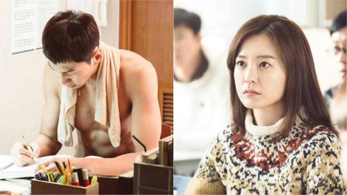 """Preparation for examination""""… Jung Yoo Mi x Lee Kwang Soo"""