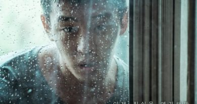 """'Burning' Yoo Ah In, first poster released with """"A burning Glare"""""""