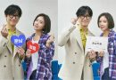 'Hoon Nam Jung Eum' Nam Goong Min x Hwang Jung Eum, A Fantastic Combination…First Script Reading