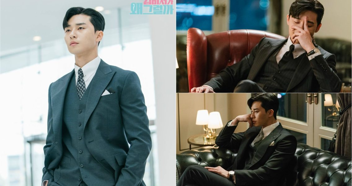 'Why Secretary Kim?' Still-cuts of Park Seo Joon's first day of shooting, the peak of narcissist