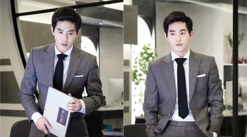 Rich Man' First still-cuts of Suho, the long-awaited drama is set to