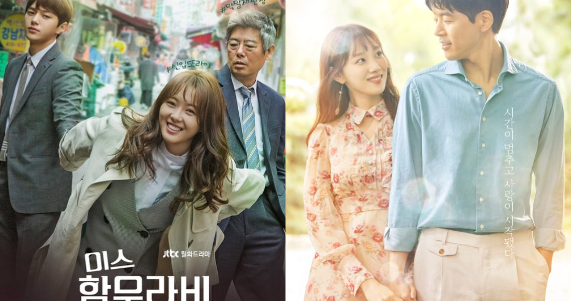 Lee Sung Kyung . Go Ara main lead of Mon-Tue drama… 'About Time' vs 'Miss Hammurabi' both will air for the first time today (21st of May)