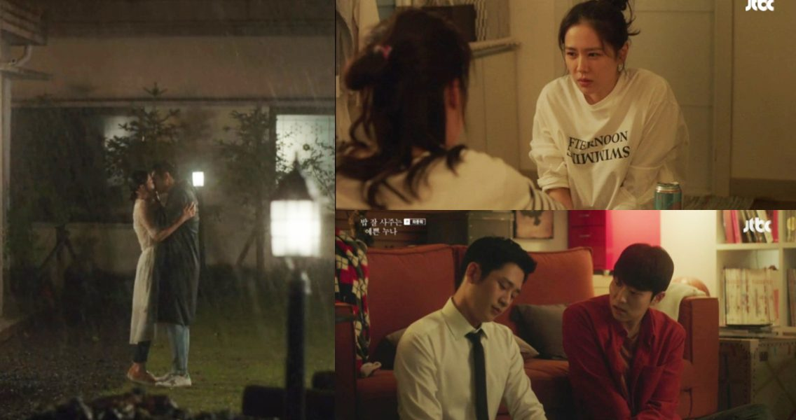 'Pretty Noona Who Buys Me Food' Son Ye Jin & Jung Hae In reunited in Jeju… a 'Happy ending' with kissing under the rain scene