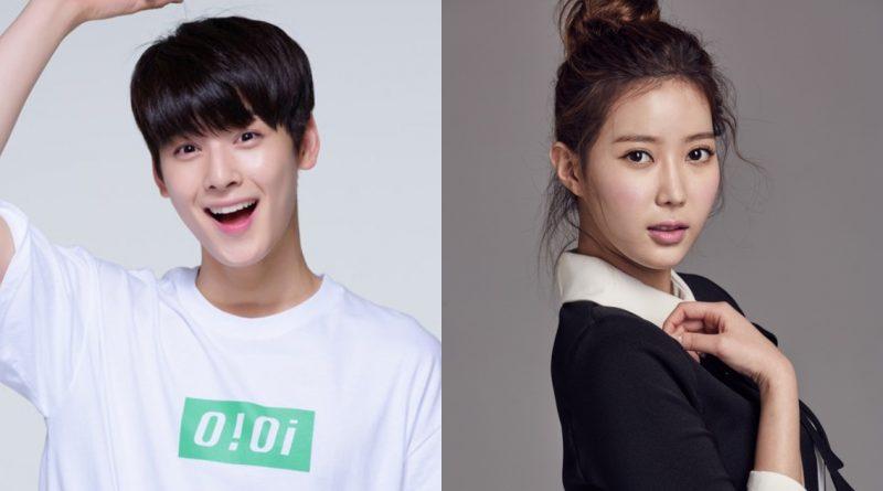 My ID is Gangnam Beauty' Im Soo Hyang x Cha Eun Woo