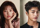 Jung So Min, starred in '100 Million Stars Falling from the Sky'… A romance with Seo In Guk