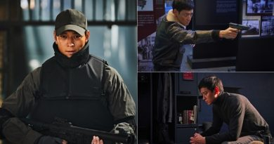 'Jin-Roh: The Wolf Brigade' Kang Dong Won, unveiled its first character Still-cut 'Best Special Agent'