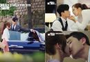 "'Why Secretary Kim' Park Seo Joon ♥ Park Min Young  Failed to kiss, Exactly ""what's wrong with vice chairman?"""
