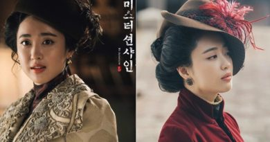 'Mr.Sunshine' Attractive Kim Min Jung, changing into a new woman with lethal ambitions