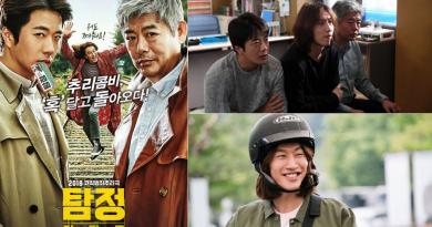 'Accidental Detective 2: Return' Combi of Kwon Sang Woo x Sung Dong Il x Lee Kwang Soo → mesmerizing screen