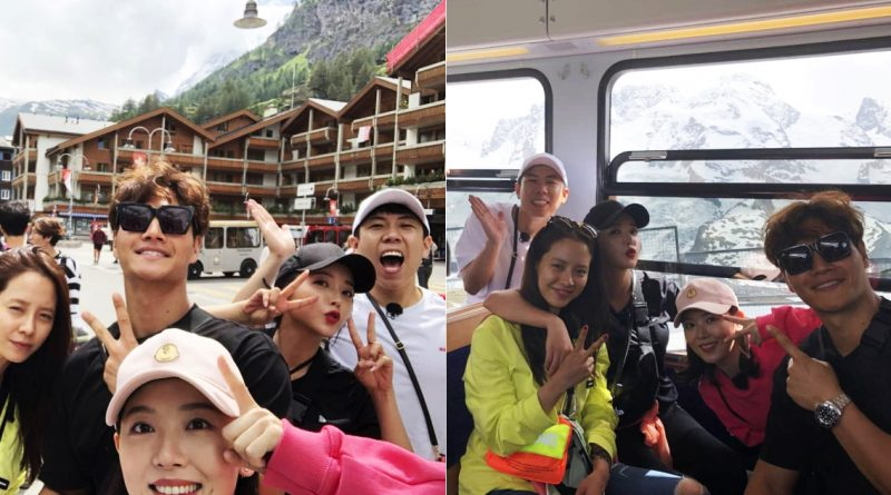 Yang Se Chan posted pictures of 'Running Man', a friendship