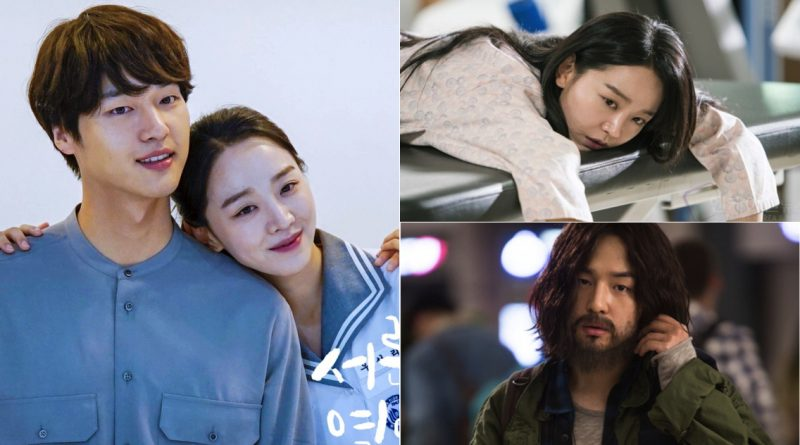 "New Romcom couple""   'Thirty but Seventeen' Shin Hye Sun x Yang Se"