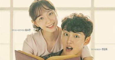'Dear Judge' Yoon Shi Yoon x Lee Yoo Young, Poster of two people blasting with chemistry