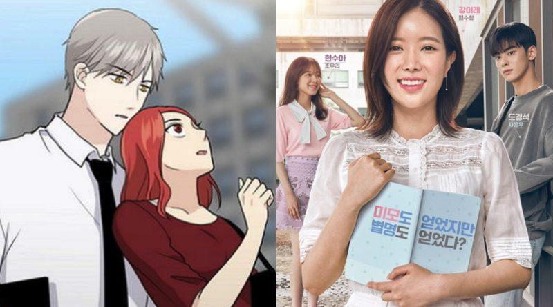 """Writer of webtoon 'My ID is Gangnam Beauty', """"Cha Eun Woo x"""