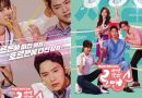 'Risky Romance' Ji Hyun Woo x Lee Si Young, released two main posters 'Crazy Woman vs A man who was hurt' for hormones