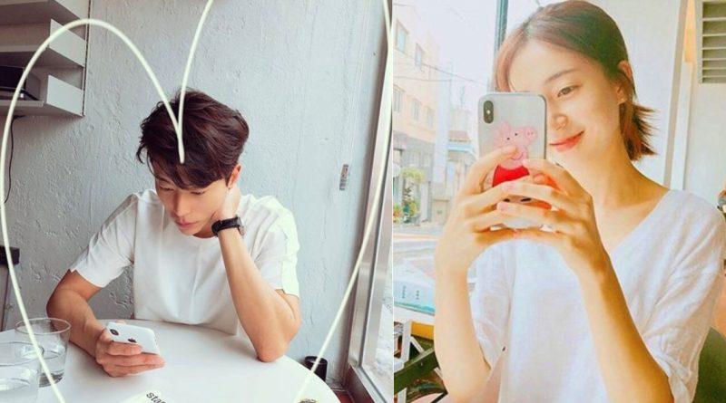 This Picture Perhaps A Lovestagram Yoon Hyun Min Baek Jin Hee