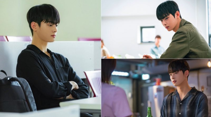 My ID is Gangnam Beauty – CastKo