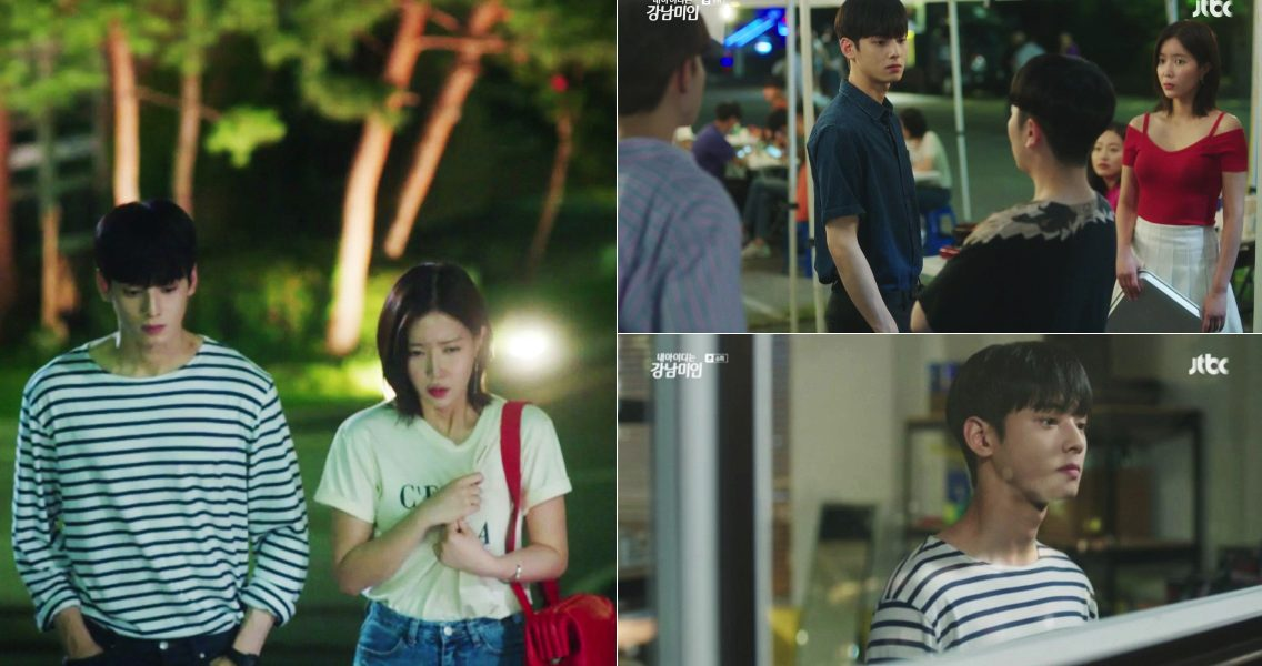 """The end of Misunderstanding and the beginning of heart-racing"".. 'My ID is Gangnam Beauty' Im Soo Hyang ♥ Cha Eun Woo, the start of romance"