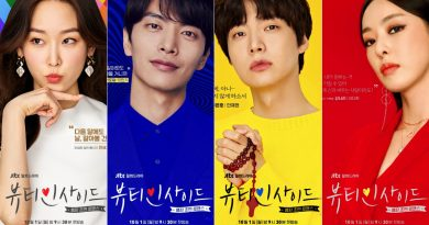 'The Beauty Inside' Seo Hyun Jin → Lee Min Ki, Unveiled the 4 characters posters with romcom vibes