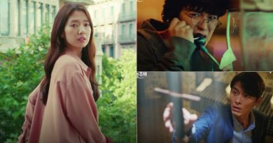 'Memories of Alhambra' Chanyeol, The key to the secret magic.. Unveiled the first story-telling teaser
