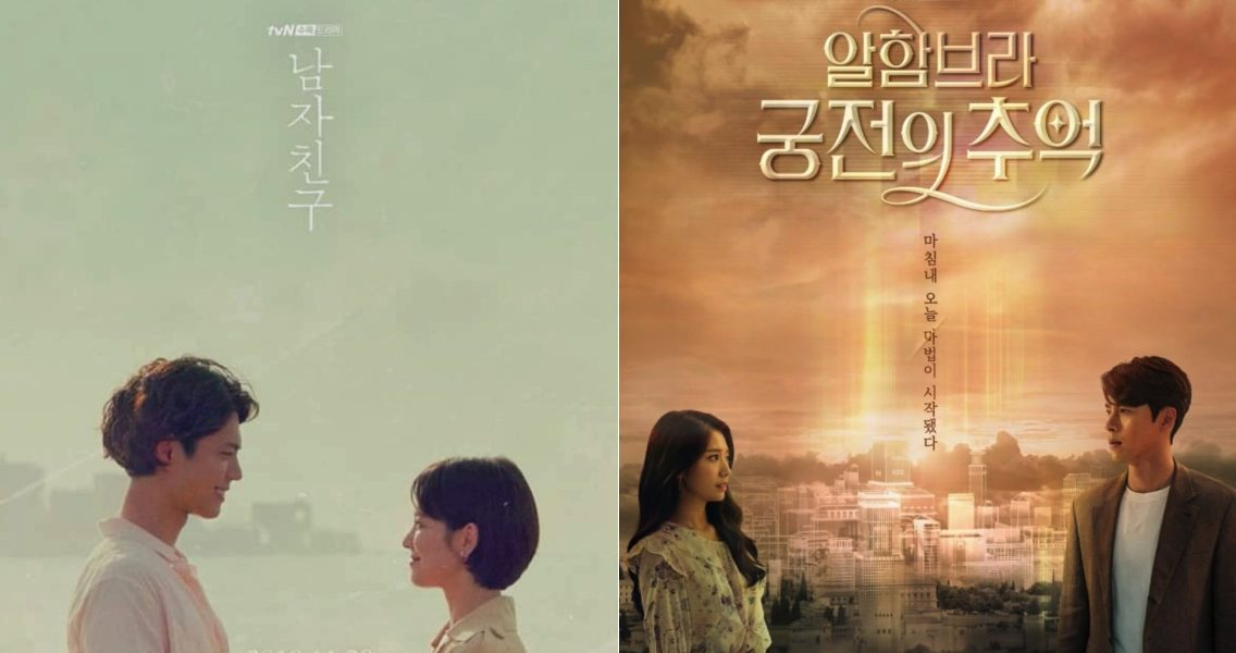 The Long-awaited new works that will air in tvN? 'Boyfriend' vs 'Memories of Alhambra', will there be a total reversal of viewers rating?
