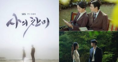 'Hymn of Death' Lee Jong Suk x Shin Hye Sun, A dark romance of young people