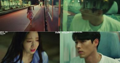 'Memories of Alhambra' Hyun Bin, Leaving Granada.. Park Shin Hye 'Tearing-up'