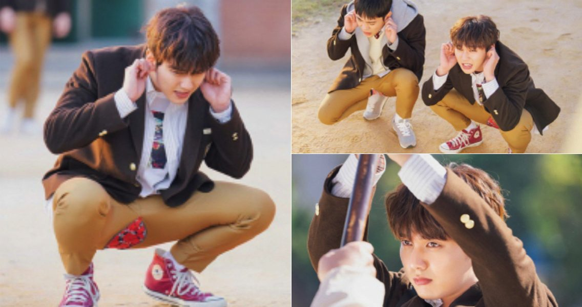 'Revenge is Back' Shocking! Yoo Seung Ho's character and his panty has been exposed!