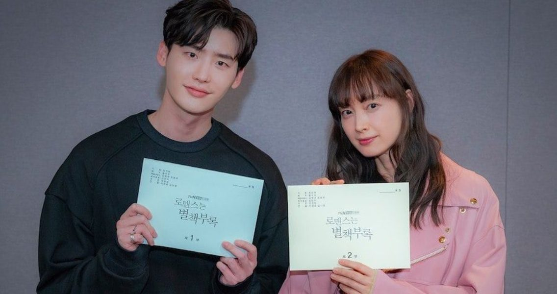 Lee Na Young is showing her perfect chemistry with Lee Jong Suk since their first meeting!