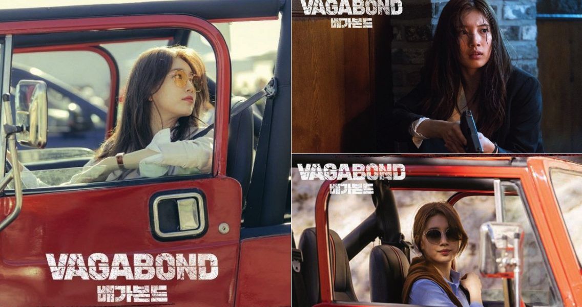 """""""The new world-wide visual"""".. Suzy, unveiled the absolute transformation for 'Vagabond'"""