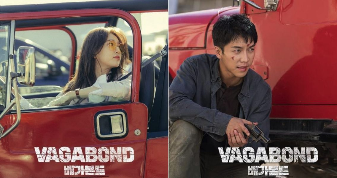 Lee Seung Gi x Suzy SBS 'Vagabond' confirmed its first broadcast in May every Wed-Thu